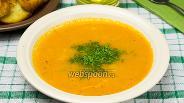 Фото рецепта Томатный крем-суп с креветками