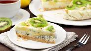 Фото рецепта Йогуртовый торт