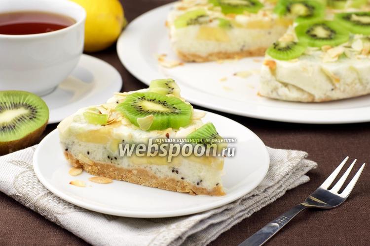 Фото Йогуртовый торт