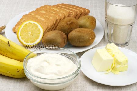 Для приготовления торта возьмём киви, бананы, сахар, густой йогурт, печенье, сливочное масло и миндальные лепестки для украшения.