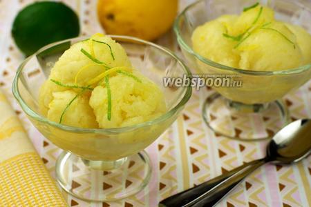 Лимонный сорбет
