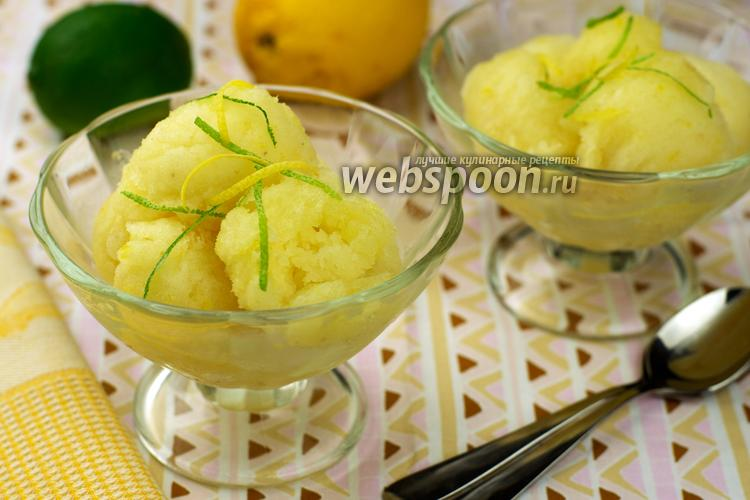 Фото Лимонный сорбет