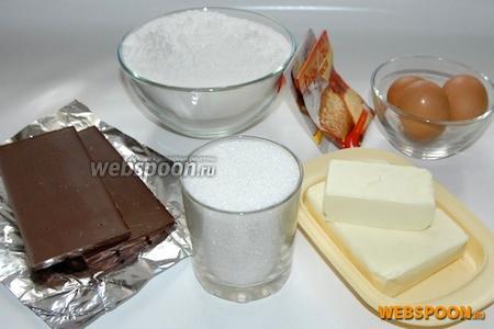 Для приготовления печенья нам понадобится мука, яйца, сахар, сливочное масло (комнатной температуры), разрыхлитель и ванилин. В качестве глазури будем использовать молочный шоколад.