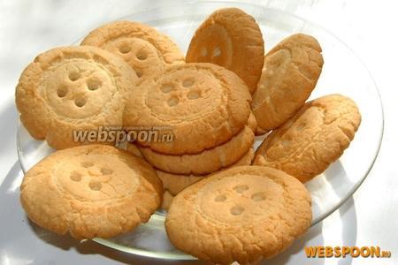 Нагреваем духовку до 180 °С  и выпекаем наше печенье в течение 20- 25 минут, до золотистого цвета. Даём остыть.
