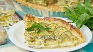 Фото рецепта Тарт с кабачками, фетой и зеленью