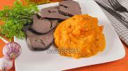 Фото рецепта Морковное пюре с кумином