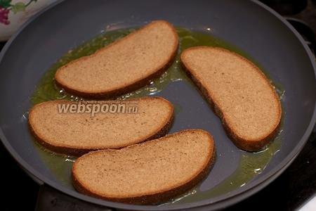 Хлеб нарезать и обжарить на оливковом масле до румяного цвета.