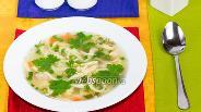 Фото рецепта Суп с домашней лапшой