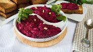 Фото рецепта Соус Песто из печёной свёклы
