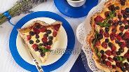 Фото рецепта Открытый пирог из голубики и клубники
