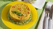 Фото рецепта Булгур с овощами