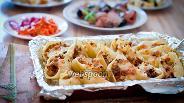 Фото рецепта Конкильони под сливочным соусом