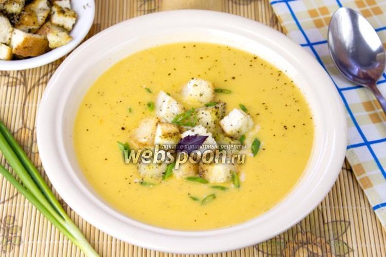 рецепт приготовления супа с чечевицой