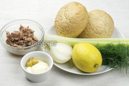 Для приготовления бутербродов понадобится тунец консервированный в масле, 2-3 стебля сельдерея, белый или красный лук (важно чтобы лук был сладкий), укроп, майонез и булочки.