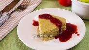 Фото рецепта Суфле из зелёного горошка