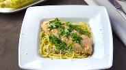 Фото рецепта Паста с запечённой сёмгой
