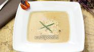 Фото рецепта Крем-суп из баклажан и запечённых томатов