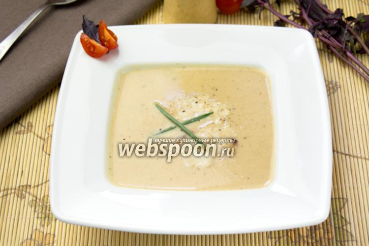 Фото Крем-суп из баклажан и запечённых томатов