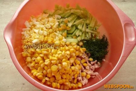 Сложить все ингредиенты в миску, добавить кукурузу из банки, предварительно слив жидкость.