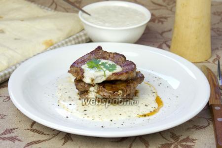 Телячьи стейки под йогуртовым соусом