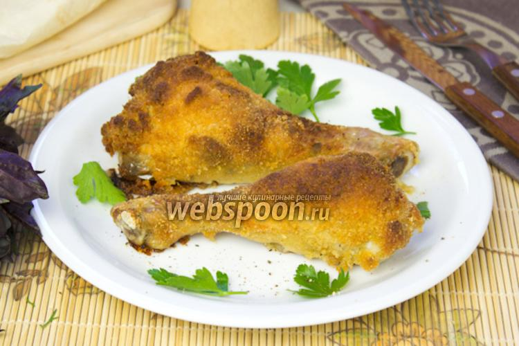 Фото Куриные ножки в кляре в духовке