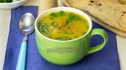 Фото рецепта Суп-пюре из моркови с корицей и тимьяном