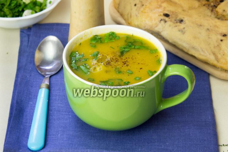 Фото Суп-пюре из моркови с корицей и тимьяном