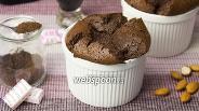Фото рецепта Шоколадное суфле