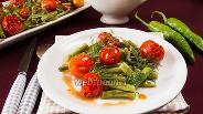 Фото рецепта Стручковая фасоль с помидорами