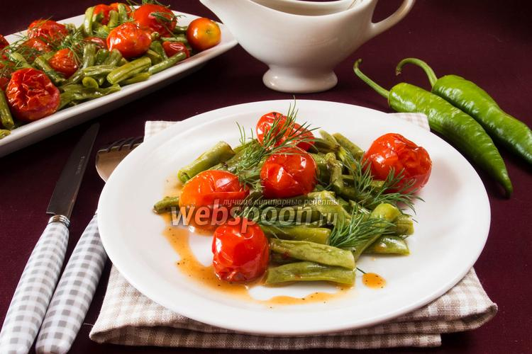 Фото Стручковая фасоль с помидорами