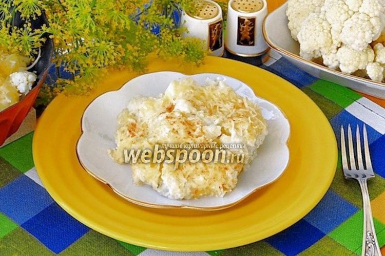 Фото Цветная капуста с сыром и майонезом