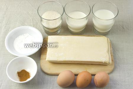 Чтобы приготовить такой десерт возьмите: готовое слоёное тесто, домашнее молоко, сливки жирностью минимум 20 %, кукурузный крахмал, корицу, яйца, сахар, сливочное масло для смазывания формочек, если они у вас металлические.