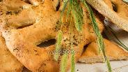 Фото рецепта Фугас с прованскими травами