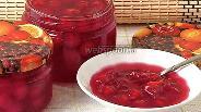 Фото рецепта Варенье из черешни с косточкой