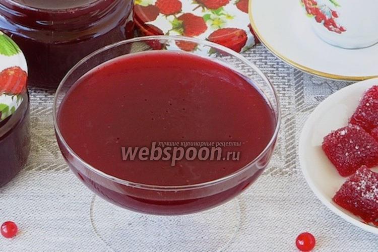 Фото Мармелад из красной смородины