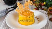 Фото рецепта Цукини фаршированные овощной начинкой