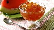 Фото рецепта Варенье из арбузных корок