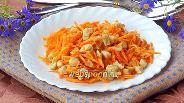 Фото рецепта Салат острый из моркови и курицы