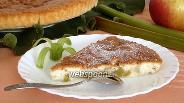 Фото рецепта Шарлотка с ревенем