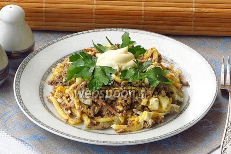Фото Салат из печени с сыром
