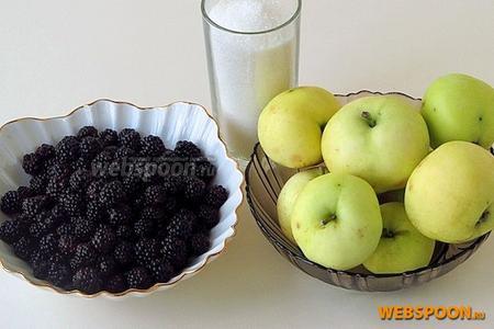 Для приготовления повидла нужно взять свежие яблоки (лучше сорта «Белый налив»), спелую ежевику и сахар.
