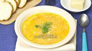 Фото рецепта Шверинский сырный суп