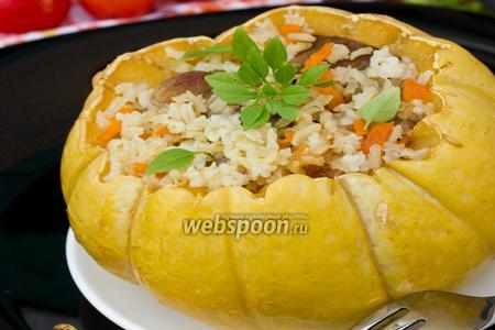 Рис со свининой, запечённые в тыкве