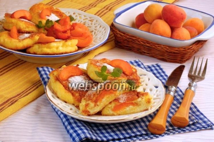 Фото Сырники с абрикосами