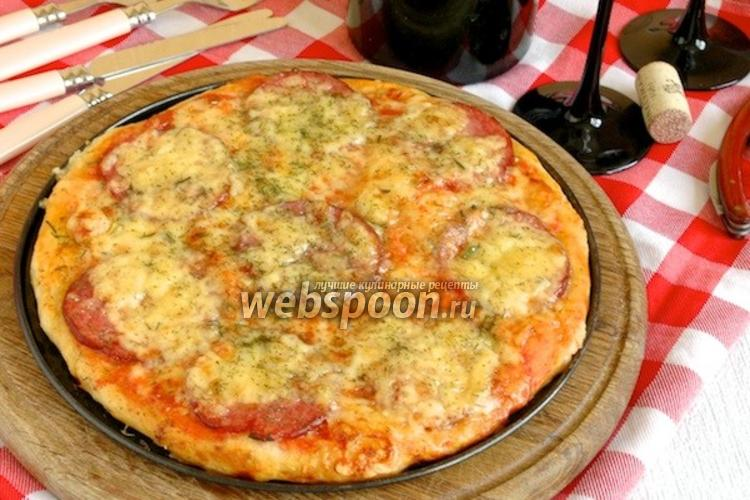 Фото Пицца с сервелатом и томатами