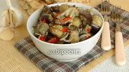 Фото рецепта Салат из баклажанов с перцем