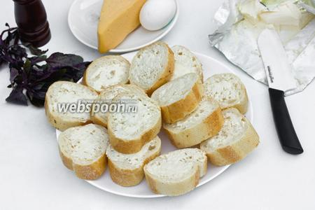 Нарезанный багет смазываем тонким слоем мягкого сливочного масла.