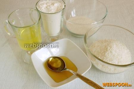 Подготовить необходимые продукты: 3 яичных белка, сахар, муку, мёд и кокосовую стружку.