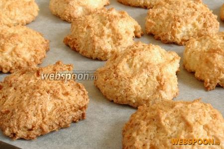 Поставить выпекаться в горячую 150 °C духовку. Печенье будет готово, когда приобретёт золотистый цвет, ориентировочно — это 30 минут.