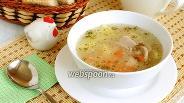Фото рецепта Суп с курицей и рисом